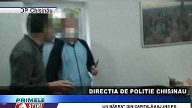 Un bărbat care ar fi jefuit mai multe farmacii şi agenţii de turism a ajuns pe mâna poliţiei
