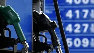 Piaţa produselor petroliere va fi liberalizată