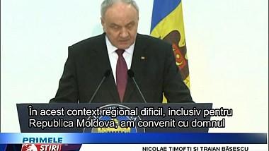 Republica Moldova cere Uniunii Europene să i se ofere o perspectivă clară de aderare la spațiul comunitar