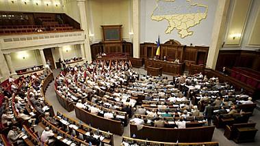 Un grup de deputaţi a înregistrat un proiect privind dizolvarea Radei de legislatura a VII-a