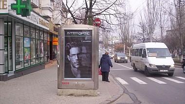 În Chișinău au fost instalate panouri cu radar