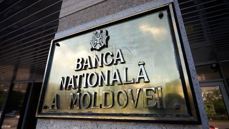 BNM: Timp de o lună, creditele s-au ieftinit, în medie, cu 0,4 puncte procentuale