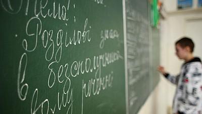 Дни Славянской Культуры. По всей Молдове будут организованны 300 мероприятий