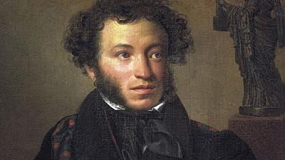 Рождение А.С.Пушкина. Почтить память пришли рядовые ценители таланта и политики