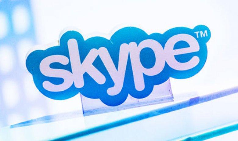 Aplicaţia Skype nu funcționează