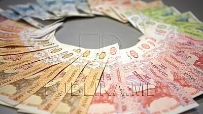 Scade rata inflaţiei. Rata medie a inflaţiei în 2017 va fi de 6,5 procente