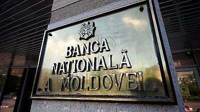 Creditele în lei moldoveneşti s-ar putea ieftini. BNM a redus rata de bază de la 8.0 la 7,5 procente a dobânzii