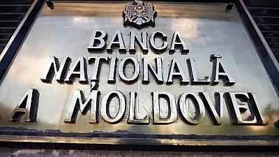 Mai multă transparenţă. Guvernul a aprobat modificări la legislaţia bancară