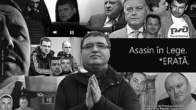 Usatîi ar fi folosit probe false pentru a ieşi basma curată din cazul atacului comandat asupra lui Gorbunţov