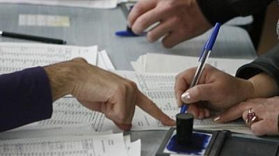 Alegeri locale 2018: În Capitală sunt aşteptaţi la urne peste 630 de mii de alegători