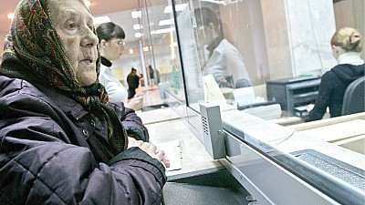 Pensii mai mari. Din această lună, 68.000 de pensionari primesc mai mulţi bani