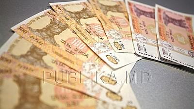 Бюджет - 2018 принят. 55 депутатов одобрили главный финансовый документ страны