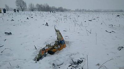 Авиатрагедия в России. Следователи выясняют обстоятельства крушения