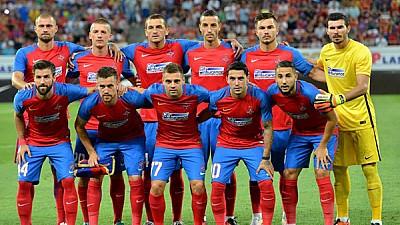 Supermeciul dintre Steaua București și Lazio Roma din Liga Europa, mâine seară în direct la CANAL 3 de la ora 22:00