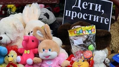 ТРАГЕДИЯ в Кемерово. Жертвами пожара стали 64 человек, в том числе 41 ребенок