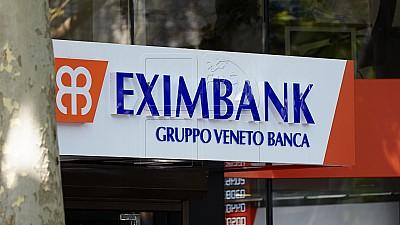Покупка Eximbankа. Покупателем стала итальянская группа Intesa Sanpaolо