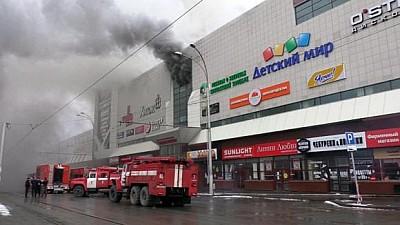 ТРАГЕДИЯ в Кемерово. В результате пожара в торговом центре погибли 64 человека