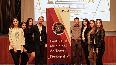 Promovează tinerele talente. Câteva zeci de elevi şi studenţi din Capitală au participat la un concurs de teatru organizat de Consiliul Municipal de Tineret