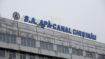 Незваные гости. Утром взломали здание управления Apă-Canal Chişinău