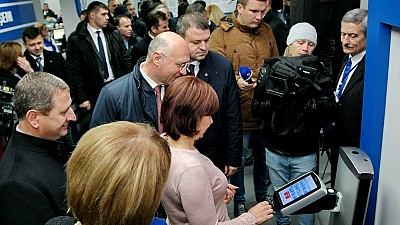 Al cincilea centru multifuncţional din Moldova, inaugurat la Sângerei. De care servicii pot beneficia locuitorii raionului