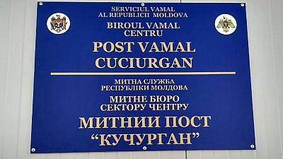 15 declarații de import depuse la doar 24 de ore de la demararea controlului comun la punctul de trecere a frontierei Cuciurgan - Pervomaisc