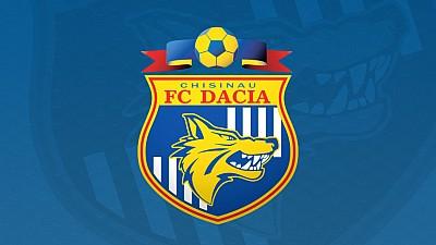 Обыски в ФК Dacia. Общая сумма ущерба государству составляет 10 млн. леев