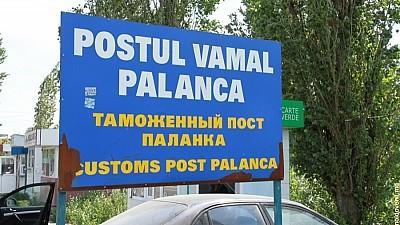 Совместная инспекция. Премьер Молдовы и глава миссии ЕС отправились в Паланку