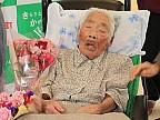 A murit la 117 ani. Nabi Tajima era ultimul om născut în secolul al 19-lea