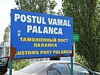 Pavel Filip: Până la sfârşitul acestui an, după ample lucrări de reparaţie, punctul vamal Palanca va fi inaugurat
