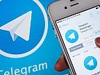 Telegram блокируют. Роскомнадзор приступил к блокировке мессенджера в РФ