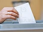 Lista celor care vor să conducă Primăria Capitalei, se extinde. Partidul Verde Ecologist din Moldova şi-a anunţat astăzi candidatul