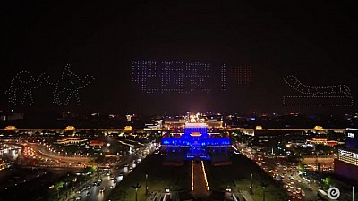 Imaginea zilei: Spectacol GRANDIOS de lumini multicolore în China