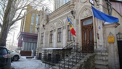 Privatizare frauduloasă! Valoarea clădirii istorice în care se află sediul PPDA din Capitală, depășește de cinci ori suma cu care a fost privatizată