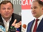 Refuză insistent invitațiile oponentului! Din ce cauză Andrei Năstase nu vine la dezbaterile organizate de PSRM