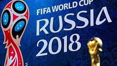 CM 2018: GOL și RECORD. Maroc a fost eliminată de la Campionatul Mondial de Fotbal
