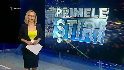 Primele Știri - 22 iunie 2018, 21:00