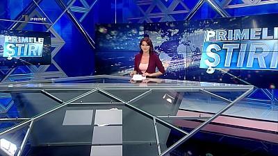 Primele Știri - 11 iulie 2018, 15:00