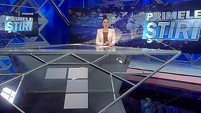 Primele Știri - 11 iulie 2018, 18:00