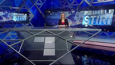 Primele Știri - 12 iulie 2018, 15:00