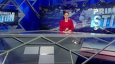 Primele Știri - 12 iulie 2018, 18:00