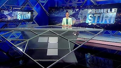 Primele Știri - 16 iulie 2018, 24:00