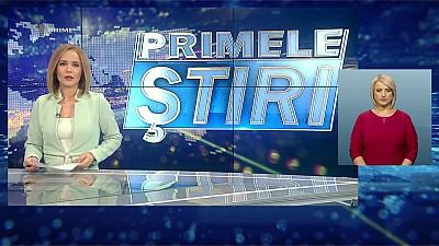 Primele Știri - 17 iulie 2018, 15:00