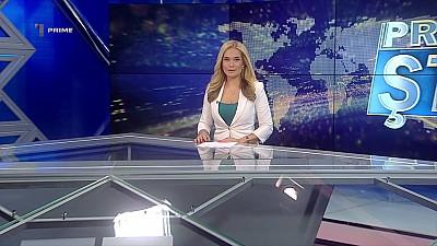 Primele Știri - 17 iulie 2018, 18:00
