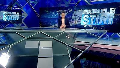 Primele Știri - 20 iulie 2018, 18:00