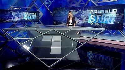 Primele Știri - 22 iulie 2018, 12:00