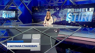 Primele Știri - 22 iulie 2018, 18:00