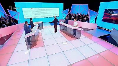 Местные власти просят вернуть финансирование из ЕС. 23.07