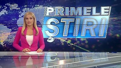 Primele Știri - 12 iulie 2018, 00:00