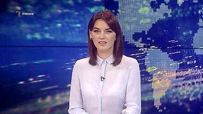 Primele Știri - 14 iulie 2018, 15:00