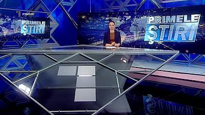Primele Știri - 15 iulie 2018, 00:00